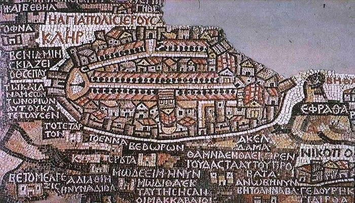 Greek Orthodox Basilica of Saint George And Madaba Map