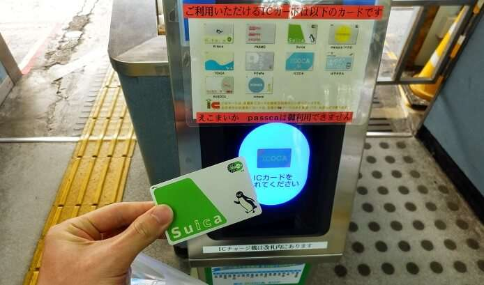 Invest In Suica Card