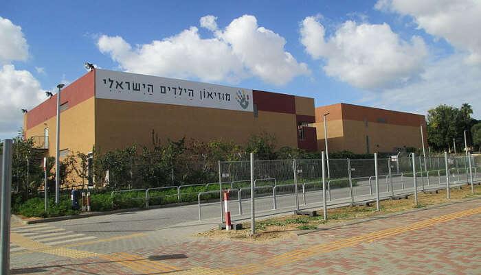 Israeli Children's Museum