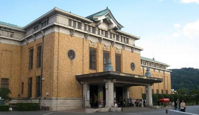 Kyoto Museum