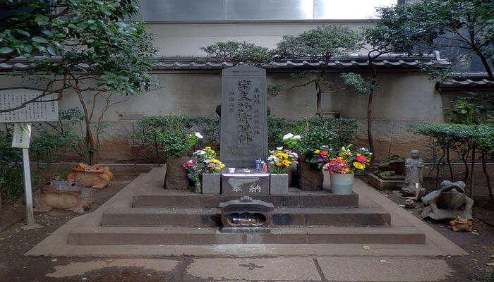 Masakados_Grave_