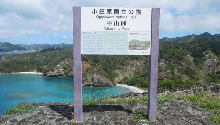 Ogasawara National Park