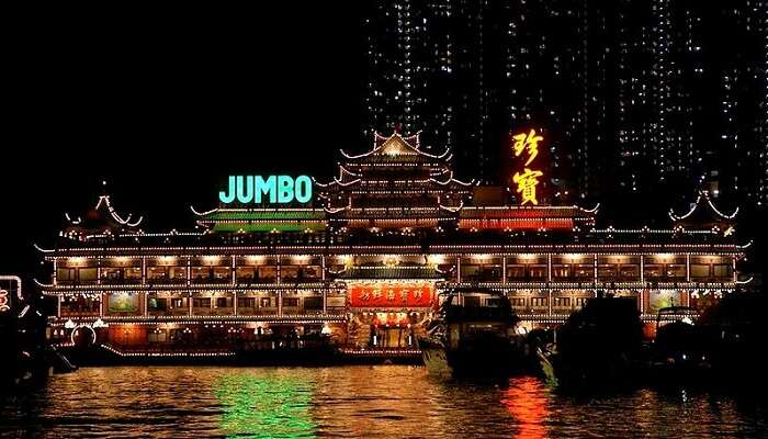 Jumbo_Kingdom_Floating_Restaurant