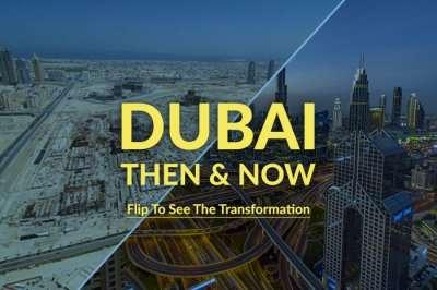 Dubai then&now cover