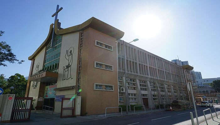 St. Alfred's Church In Hong Kong