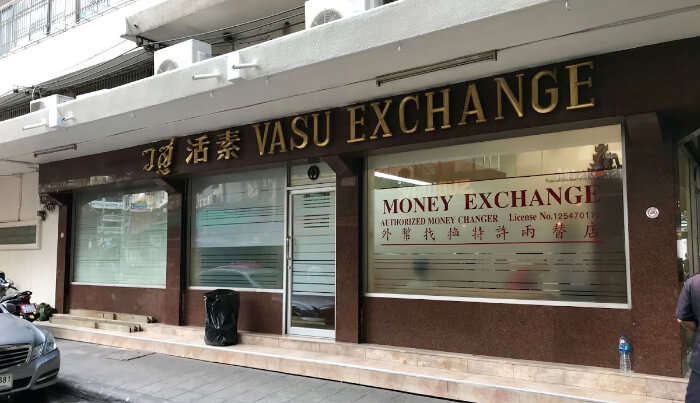 Vasu Exchange