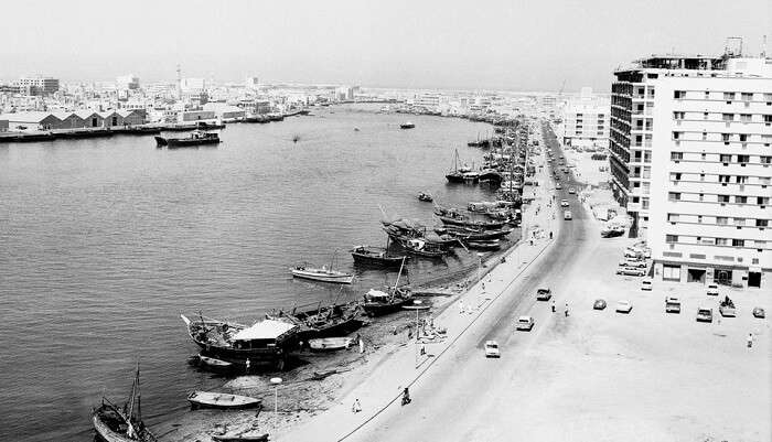 dubai waterfront in 1954