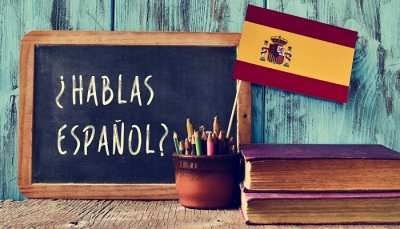 spanish travel words