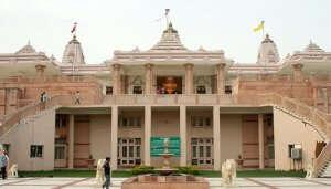 Dada Bhagwan Temple ahmedabad