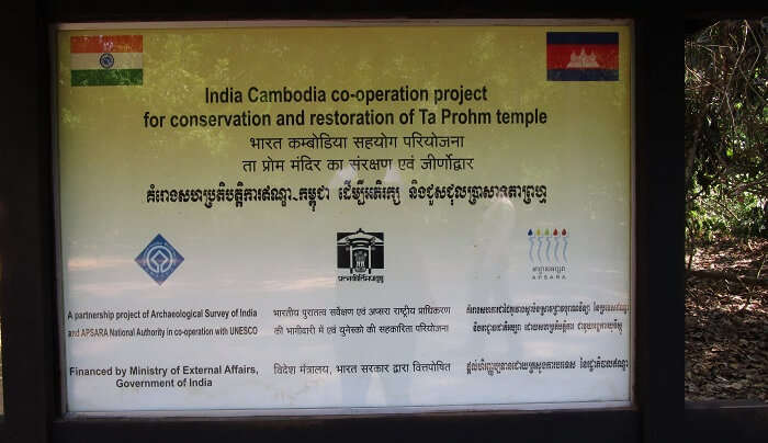 cooperation project between India and Cambodia