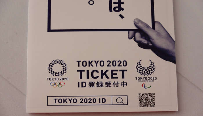 Tickets For Tokyo Olympics 2020