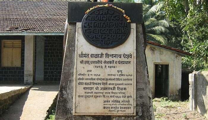 peshwa memorial