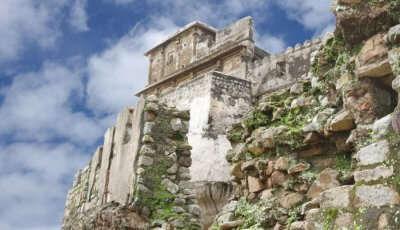 Madan Mahal Fort cover