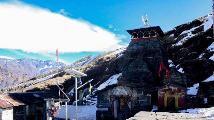 Highest Shrine