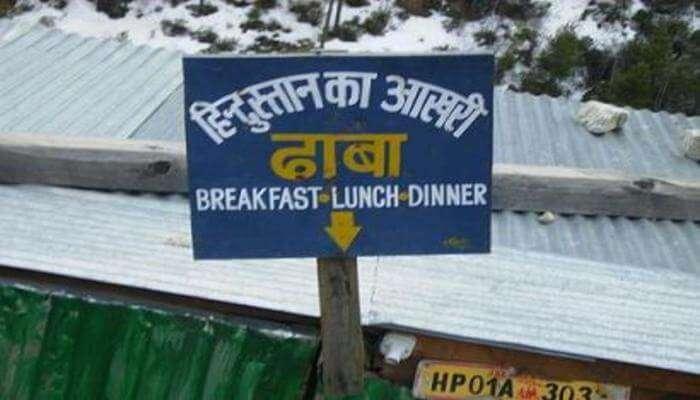 Dhaba