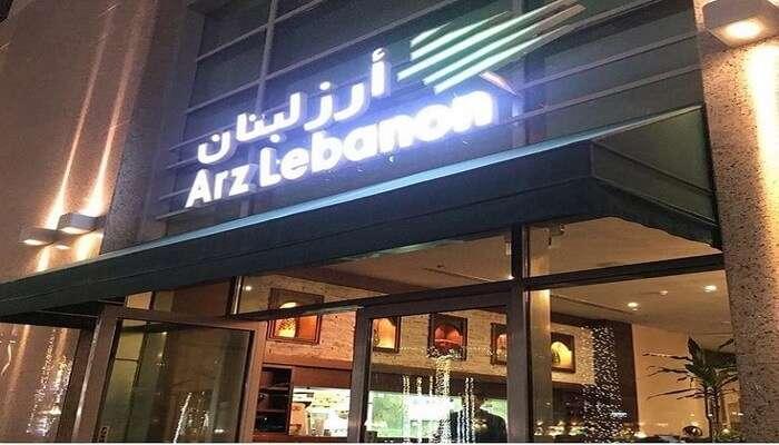 Arz Lebanon