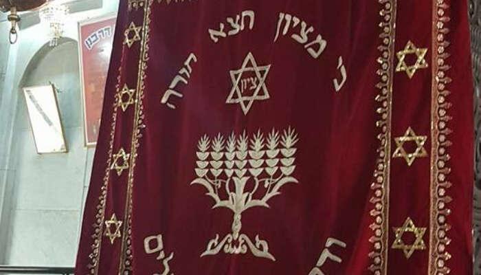 Beth El Synagogue Panvel in Panvel