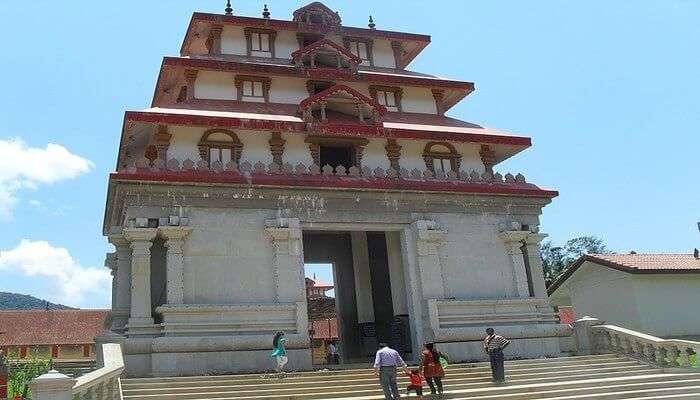 Bhagamandala in Harihareshwar