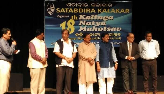 Kalinga Natya Mahotsav