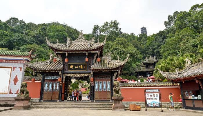 Mt Qingcheng