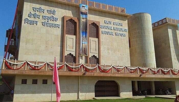 Rajiv Gandhi Regional Museum Of Natural History