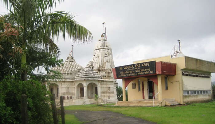 Shree Mandavgarh Tirth in Mandu