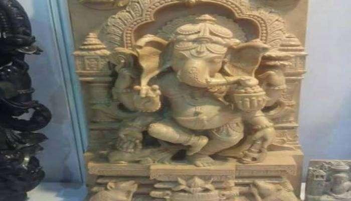 Utkalika Ganesh lord