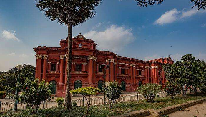 State Archaeological Museum In Cubbon Park