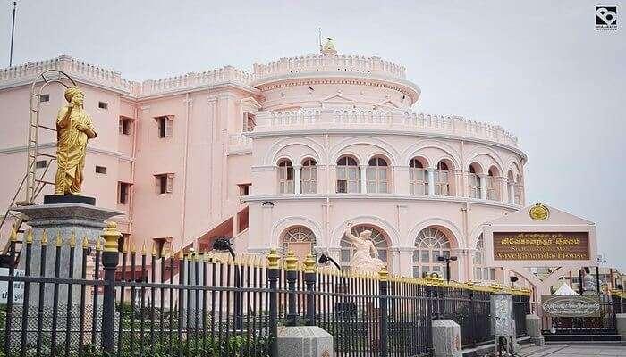 Vivekananda House