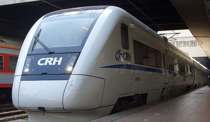 Maglev train China will be faster