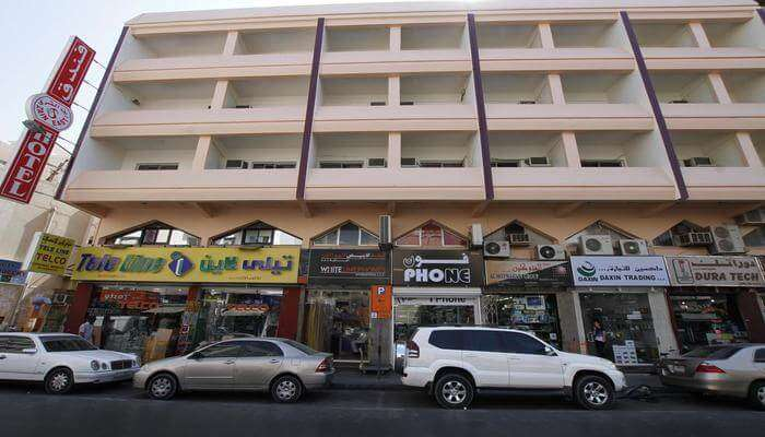 Zain East Hotel