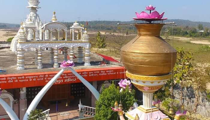 Adbhut Mandir