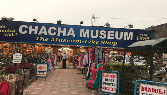 Chacha Museum -The Museum Like Shop