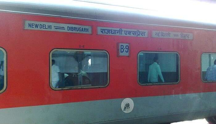 the fastest train to New Jalpaiguri