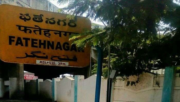 Do Not Say Anything Bad About The Fatehnagar