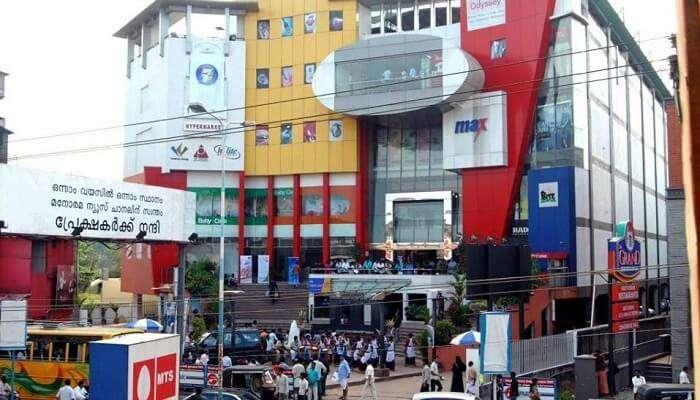 Focus Mall Wayanad