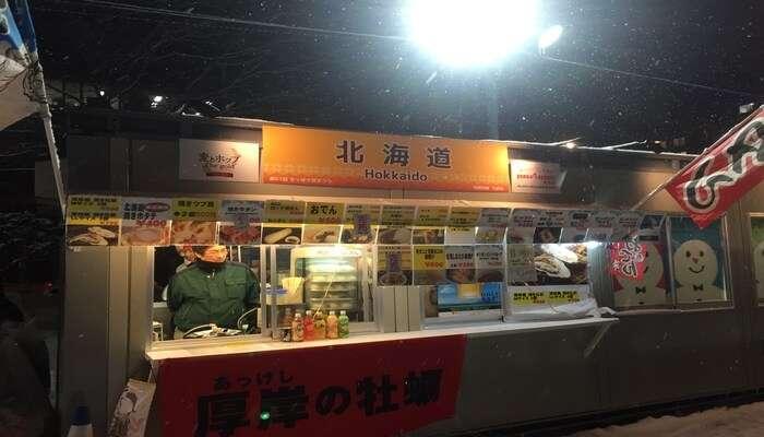 Hokkaido Food Festival