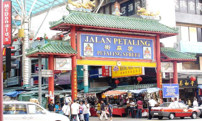 Petaling Street Market, Malaysia
