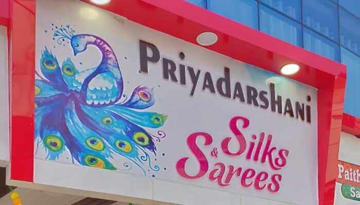 Priyadarshini Silk