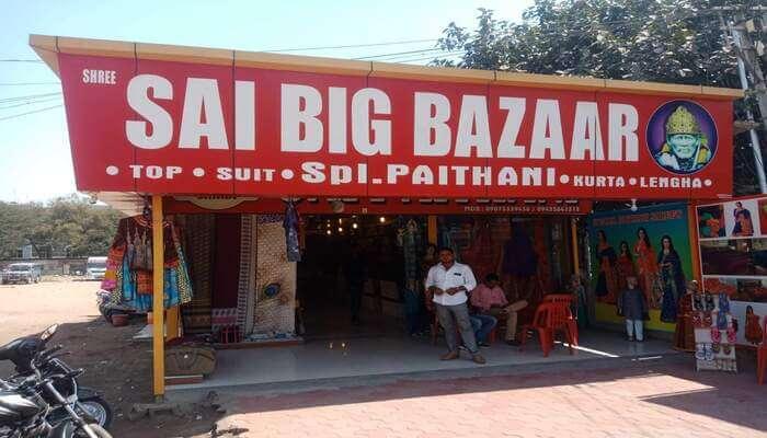 Sai Vishal Textiles