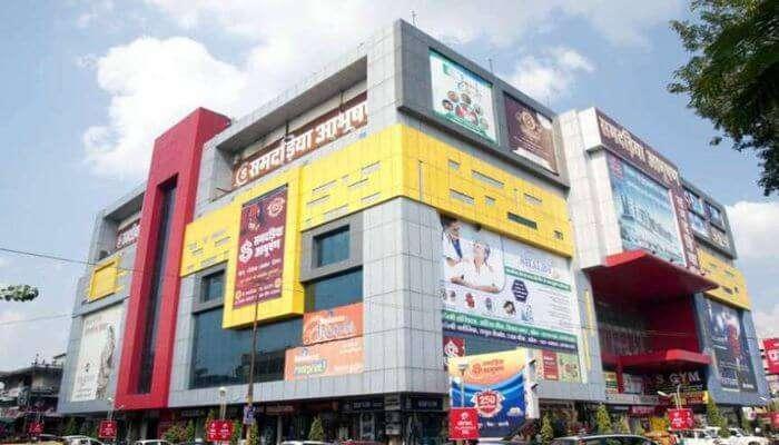 Samdareeya Mall