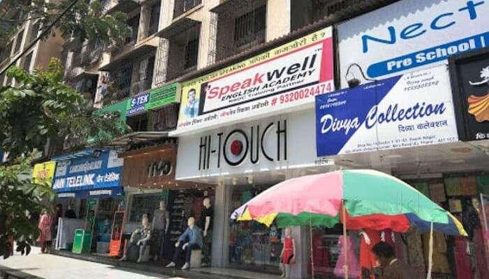 Shanti Shopping Center