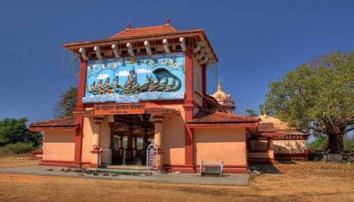 Shri Chandranath Temple