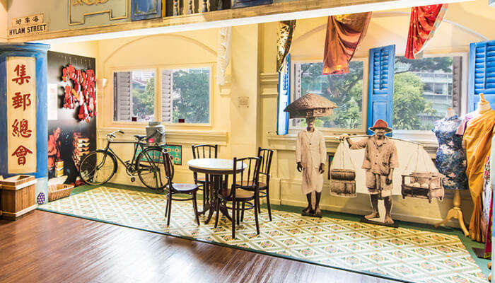 Singapore Philatelic Museum, Singapore