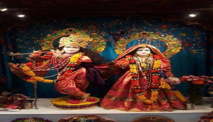 Sri Sri Radha Govindaji Mandir