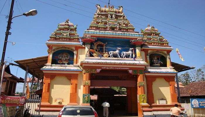 Thiruvarppu Temple