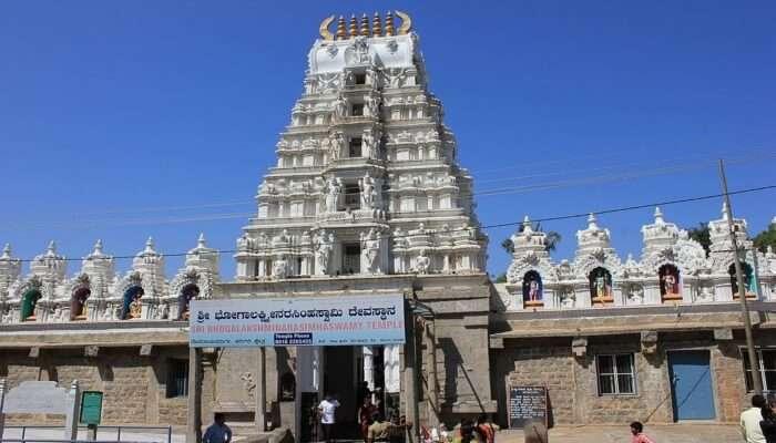 Venkitta Thevar Temple