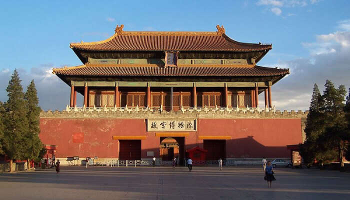 Forbidden City: Know The Unknown