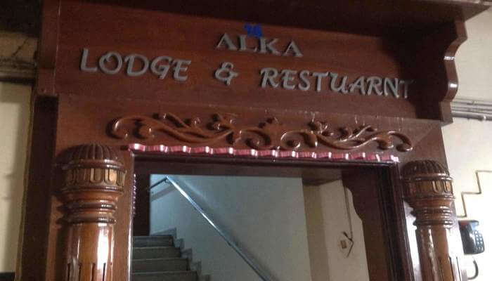 Hotel Alka