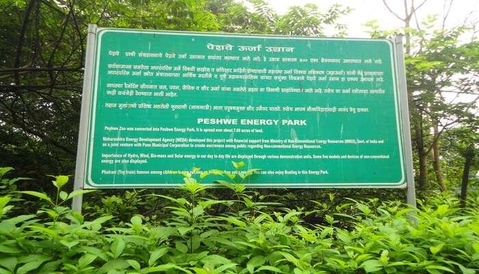 Peshwa Udyan Zoo
